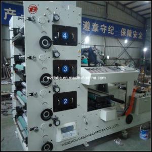 Dbry-320 Christmas Stickers Labels Printing Machine