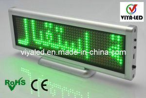 SMD LED Board (T16X64G)