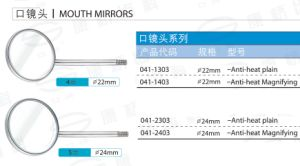 Stainless Steel Mirrors pictures & photos