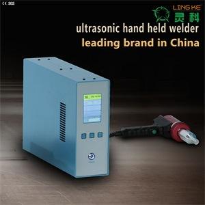 Ultrasonic Handheld Spot Welder pictures & photos