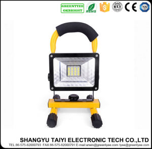 10W LED Outdoor Rechargeable Floodlight pictures & photos