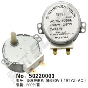 Microwave Oven Motor 30V Microwave Oven Synchronous Motor (50220003) pictures & photos