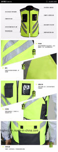 Reflective Cycling Sportswear for Safety Riding at Night (C2421) pictures & photos