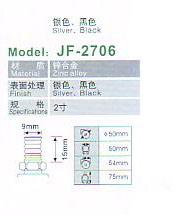 Jf-2706 Cupboard Hardware Cupboard Hardware Sliding Door Wheel Truckle Series pictures & photos