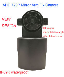 HD 180 Degree Side View Wing Mirror Arm Camera pictures & photos