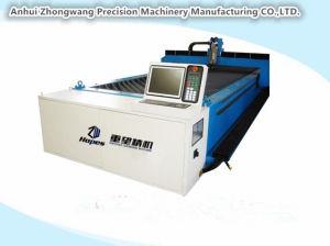 CNC Plasma Metal Cutting Machine pictures & photos