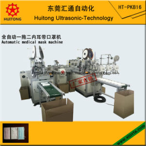 Automatic Medical Face Mask Making Machine pictures & photos