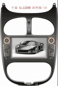 Car Accessories Auto Radio for Peugeot 206 with GPS Navigator