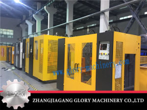 Automatic 30L Container Single or Double Station Blowing Molding Machine pictures & photos
