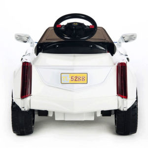Electric Ride-on Children′s Toy Car-White pictures & photos