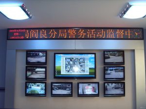 Indoor P3 HD LED Display pictures & photos