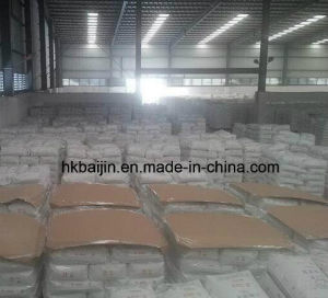 Titanium Dioxide for chemical production use pictures & photos