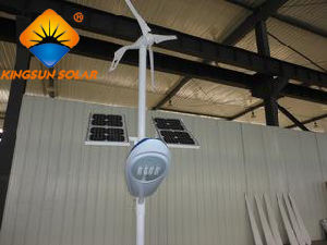 Hybrid Solar and Wind Generator (KSW-400W) pictures & photos