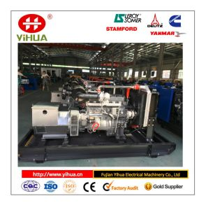 Japan Yanmar Factory Salesopen Diesel Power Generator Set pictures & photos
