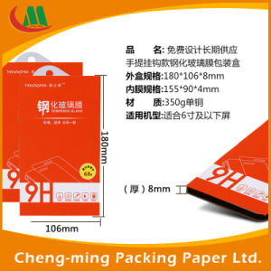 Good Quality Hot Selling PVC Clear Box pictures & photos