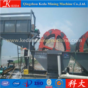 Factory Directly Offer Sand Washing Plant with Suitable Price pictures & photos