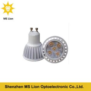 5W LED Spot Light Spotlight for Museum