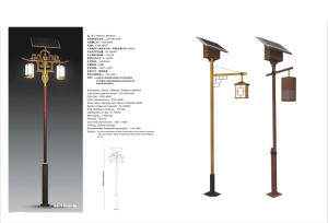 Superior Classical Solar Garden Light LED Lamp pictures & photos