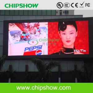 Chipshow P16 Ventilation Outdoor LED Advertising Board pictures & photos