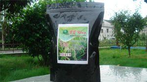 Airsoft Bb Biodegradable 0.20g