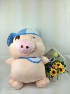 Excellent Plush Stuffed Pink Pig Pillow Pet