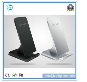 Wholesale Fast Universal Cell Phone Stand Powermat Wireless Charger for Samsung pictures & photos
