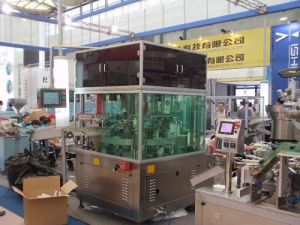 Zj-III Tube Shoulder Mouth Header Injection Machine pictures & photos