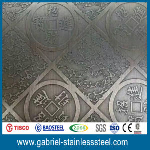 430 Checkered Stainless Steel Plate Price List pictures & photos