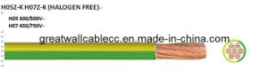 Electricial Wires (H05Z-K H07Z-K (HALOGEN FREE))