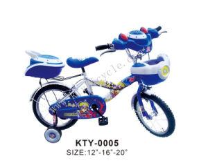 Children Bike (KTY-0005)