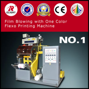Mini PE Film Blowing Machine with Printing pictures & photos