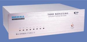 8CO 48 / 88EXT PBX System