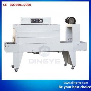 PE Film Shrink Packaging Machine Bse Series pictures & photos
