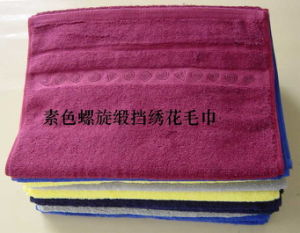 Comfortable Towel for Hotel pictures & photos