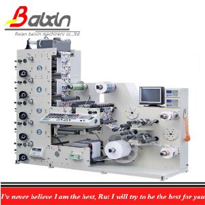 Coupon Flexo Printing Machine for Supper Market pictures & photos