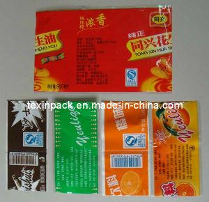 PVC Brand Label / Pet Bran Label / POF Brand Label (TX-579)