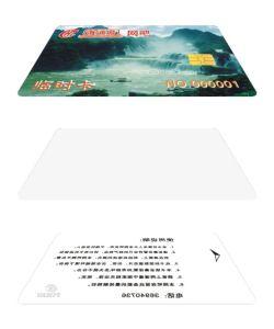 Contact IC Card (LBD-C-001)