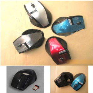 Wireless Computer Mouse (QY-WM2432) pictures & photos