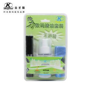 Digital LCD Cleaning Suit (KK9037)