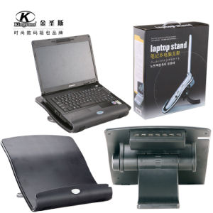 Laptop Stand (ID-U2)