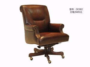 Comfortable Leather Office Chair (OC002) pictures & photos