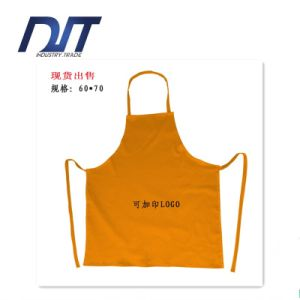 Children Apron Painting Fashion Style Chef Waterproof Apron PVC Waterproof pictures & photos