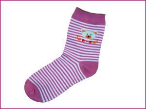 Lovely Chilldren Cotton Comfortable Socks