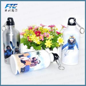 Aluminium Sports Water Bottle for Pormotion pictures & photos