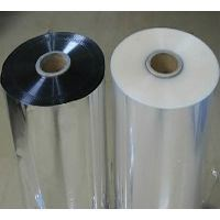 Vmbopp Metallized BOPP Film for Food Soft Packaging pictures & photos