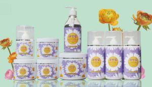 Chamomile Anti Allergic Repairing Cosmetics Toner pictures & photos