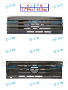 High Quality Beiben Auto Truck Parts Grill pictures & photos
