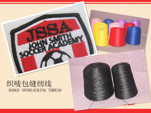 High Quality Sewing Thread for Emblem Overlocking