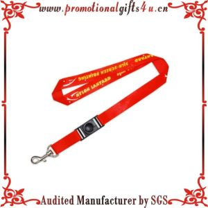 Promotional Nylon Lanyard