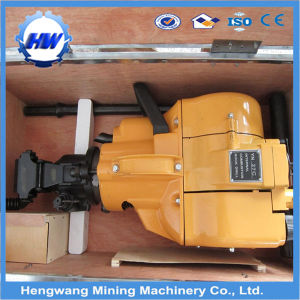 Internal Combustion Hard Rock Drilling Machine pictures & photos